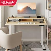 乐歌(Loctek)双层智能电动升降电脑桌学习桌现代简约1.2米家用写字书桌EHD12