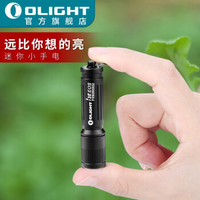 OLIGHT 傲雷 i3e 小型强光手电筒