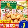 牡丹亭多味花生40g*30袋小包装江西特产散装零食下酒菜小吃花生豆