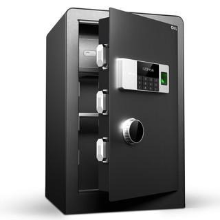 deli 得力  铂雅系列 27116 保险柜锁 60cm