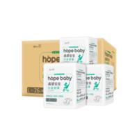 Hopebaby 希望寶寶 白金韌薄系列 紙尿褲