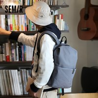 Semir森马 15010532001-370396适 中性双肩包