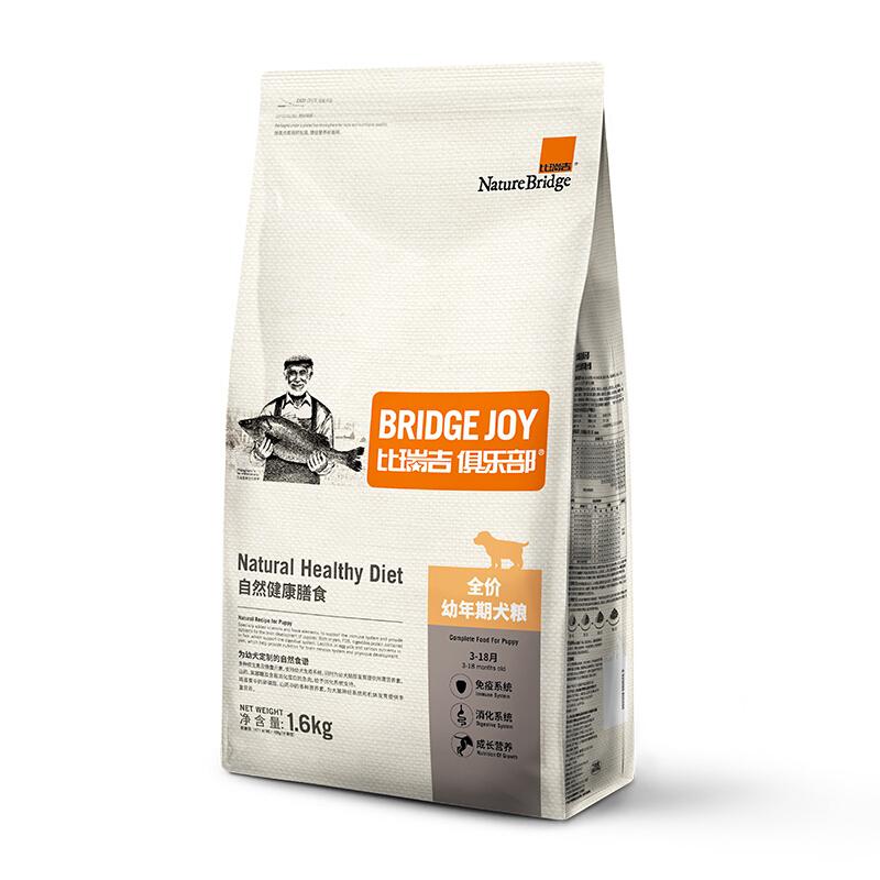 Nature Bridge 比瑞吉 俱樂部系列 自然健康膳食全價幼犬狗糧