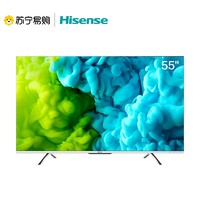 聚划算百亿补贴:Hisense 海信 55E4F 液晶电视 55英寸