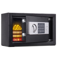 deli 得力 铁甲小宝33057 保险柜 黑色 密码解锁/钥匙解锁 20cm