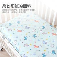 象寶寶(elepbaby)嬰兒床單幼兒園新生兒寶寶床單兒童嬰兒床四季通用床單 140*90cm