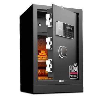 deli 得力 黑马系列 92621 保险柜 黑色 密码解锁/钥匙解锁 55cm