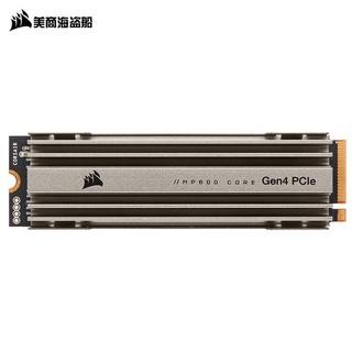 MP600 CORE NVMe M.2 固態硬盤 1TB