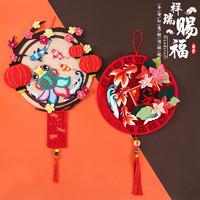 中國風禮物墻壁錦鯉魚掛件掛飾不織布手工diy創意制作材料包