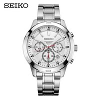 SEIKO 精工 SKS601P1 男士石英手表