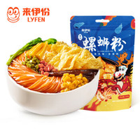 京城百万人打卡米粉店,老八食堂美汁汁……咦,这溢出屏幕的难堪来了……