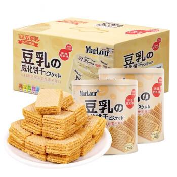 Marlour 万宝路 豆乳威化饼干