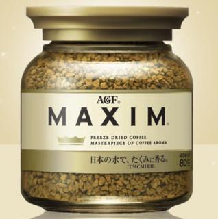AGF Maxim马克西姆 中度烘焙 冻干速溶咖啡粉 金瓶 80g