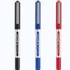 uni 三菱 UB-150 拔帽直液式中性笔