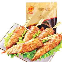 京东PLUS会员、限地区:CP  正大  川香鸡柳  1kg *4件 +凑单品