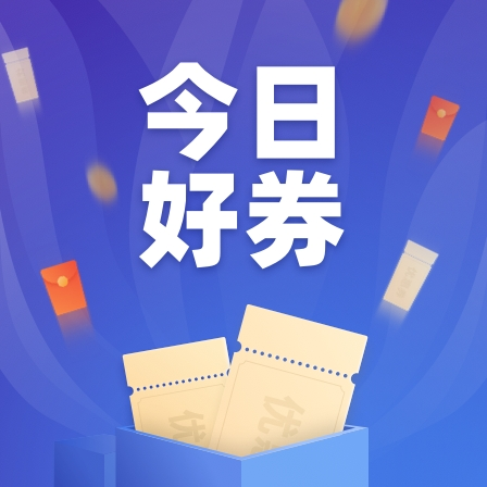 今日好券|2.20上新 : 京东金融500金币兑换1元还白条券,1500金币兑换3元信用卡还款券