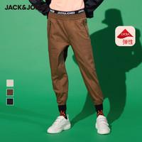 JackJones 杰克琼斯 220114513 男士工装九分裤