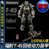 Threezero 辐射T-45NCR 回收动力装甲1/6 3A可动人偶手办【预定】
