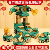 儿童变形玩具合体机器人DIY拆装五合一机甲恐龙模型积木男孩小汽车拧螺丝拼装玩具3-4-6岁节生日礼物 5合1变形合体机甲
