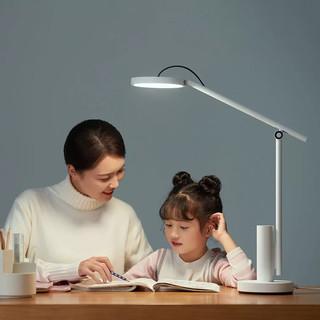 小米有品创米小白智能看护灯学生护眼台灯床头书桌视频语音对话