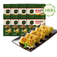 京东PLUS会员、限地区:bibigo 必品阁 韩式王饺子 250g*8包