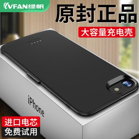苹果6背夹充电宝电池x小巧便携充电器iphone7plus专用8p超薄xsmax无线夹背式充电手机壳一体充背甲创意大容量 *7件