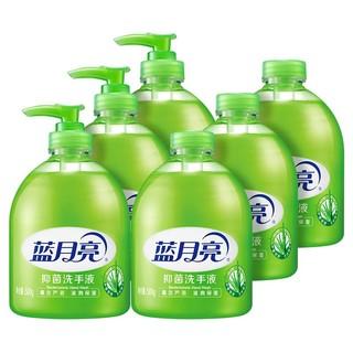 蓝月亮 芦荟抑菌洗手液套装:洗手液瓶500g*3+瓶装补充装500g*3 抑菌率99.9% 家庭补充装 泡沫丰富 *2件