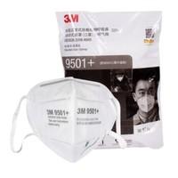 京东PLUS会员:3M 9501 口罩 KN95系列 耳戴式自吸过滤式口罩 50个 *2件
