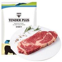京东PLUS会员、限地区:天谱乐食 安格斯上脑牛排180g*3件+西冷200g*4件(低至21.7元/片,PLUS可更低) +凑单品