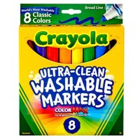 Crayola 绘儿乐 安全无毒水溶性水彩笔套装 8色