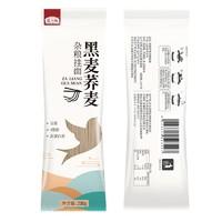 燕之坊 黑麦荞麦杂粮挂面 200g*3袋