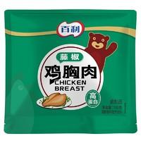 BERRY 百利 即食鸡胸肉 100g*6包