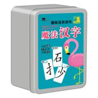 优迭尔 儿童魔法汉字拼偏旁部首组合识字卡片 120张 铁盒装