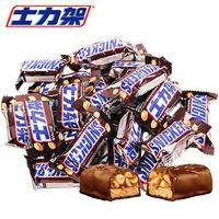 百亿补贴: SNICKERS 士力架 士力架花生夹心巧克力 24条