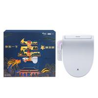 Panasonic 松下 DL-PK17CWS 深度除菌智能盖板