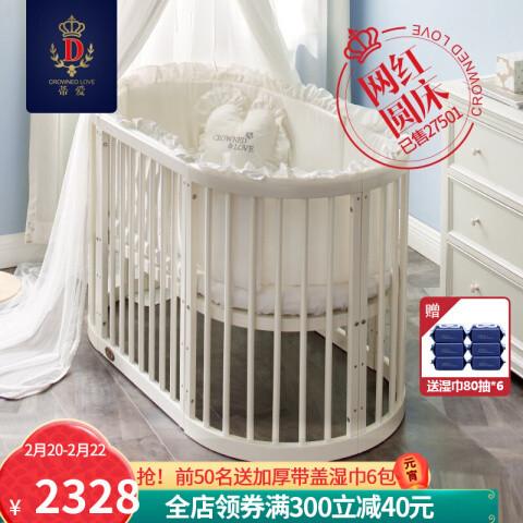 蒂爱欧式婴儿床婴儿圆床新生儿双胞胎多功能实木床可拼接大床 山毛榉款+护脊床垫