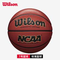 Wilson 威尔胜 WTB0730 NCAA复刻款7号篮球