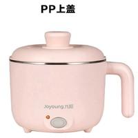 聚划算百亿补贴:Joyoung 九阳 HG12-GD76 一体电热锅 粉色 1.2L