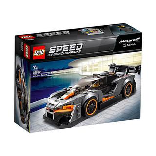 LEGO 乐高 SPEED CHAMPIONS 超级赛车系列 75892 迈凯伦塞纳