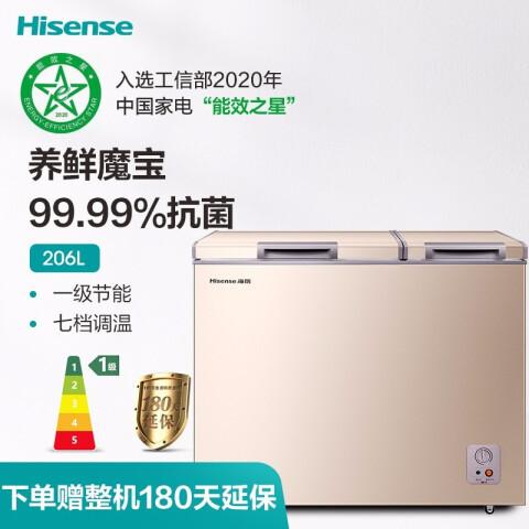 海信 206升一级能效家用双温冰柜 养鲜净化冷冻冷藏保鲜柜节能商用冷柜双开冰箱BCD-206NUD