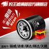 豹王机油滤芯适用于日产骊威骐达轩逸阳光逍客天籁机滤格滤清器