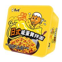 康师傅 日式咸蛋黄拌面 131g*6盒