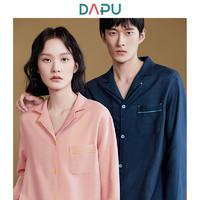 DAPU 大朴 AF1F12203 纯棉薄款情侣睡衣套装