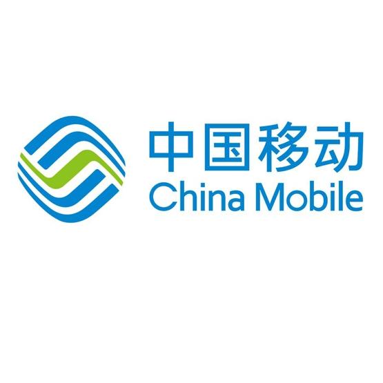 移动专享 : 中国移动 幸运拆盲盒