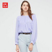 UNIQLO 优衣库 女士衬衫