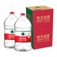 88VIP:NONGFU SPRING 农夫山泉 饮用天然水 5L*4瓶*2箱