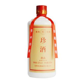 KWEICHOW ZHENJIU 贵州珍酒 KWEICHOW ZHENJIU 珍酒 藏品 53%vol 酱香型白酒 500ml 单瓶装