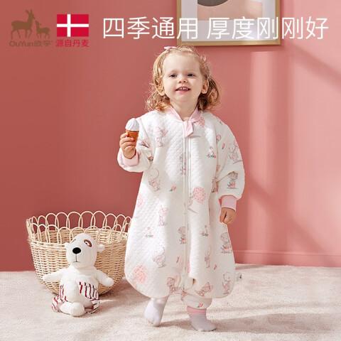 欧孕(OUYUN) 儿童宝宝睡袋 建议身高80-95CM