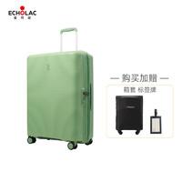 考拉海购黑卡会员:Echolac 爱可乐 PW005 拉杆行李箱 20寸