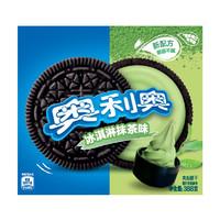 OREO 奥利奥 夹心饼干 冰淇淋抹茶味 388g